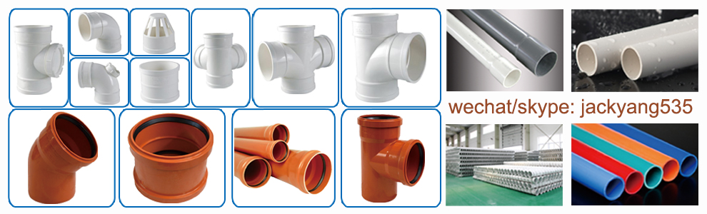 PVC drainage pipes fittings