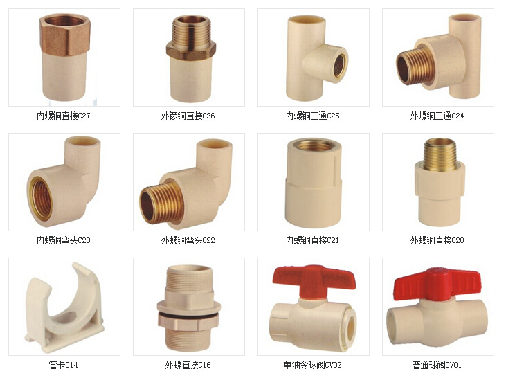 C pvc d pressure pipe fittings