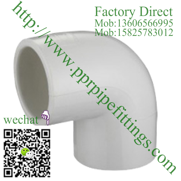 ASTM SCH 40 PVC fittings 90 DEG ELBOW