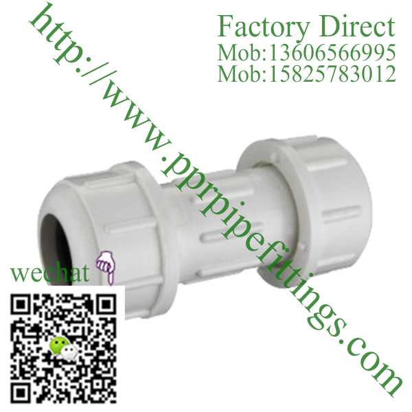 ASTM SCH 40 PVC fittings COMPRESSION COUPLING