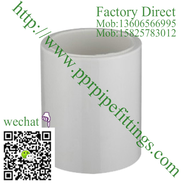 ASTM SCH 40 PVC fittings COUPLING