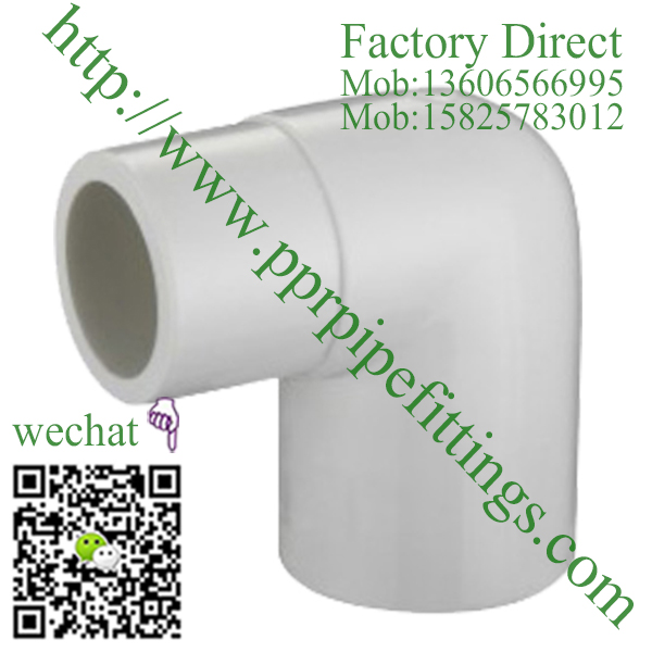 ASTM SCH 40 PVC fittings MALE FEMALE ELBOW SOCKET