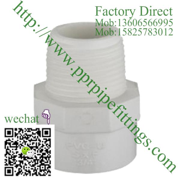 ASTM SCH 40 PVC fittings MALE socket