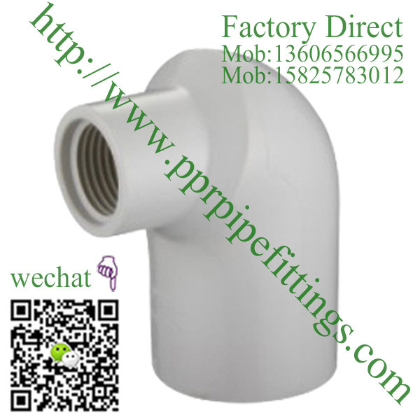 ASTM SCH 40 PVC fittings REDUCING 90 DEG FEMALE ELBOW