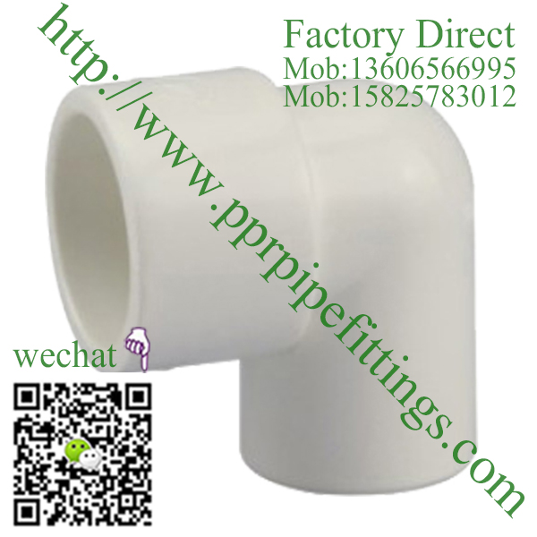 ASTM SCH 40 PVC fittings REDUCING ELBOW