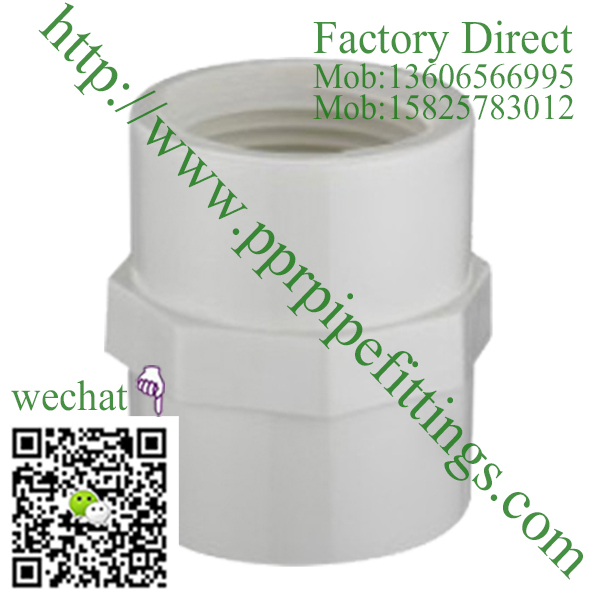 ASTM SCH 40 PVC fittings female socket