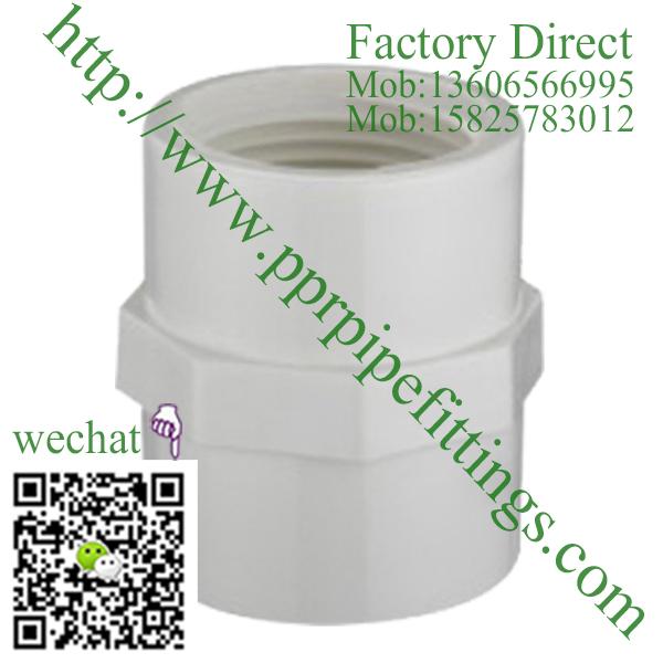 ASTM SCH 40 PVC fittings female socket