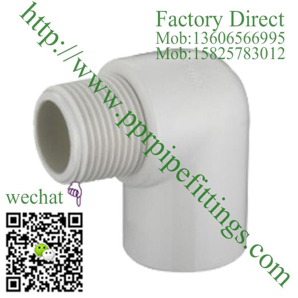 ASTM SCH 40 PVC fittings male elbow