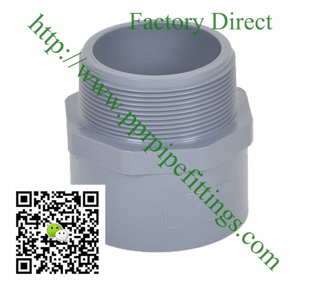 BS EN 1452 PVCU pipe fittings male socket adapter
