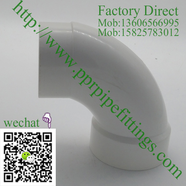 PVC DWV Fittings DWV PVC Long Sweep Bend Street