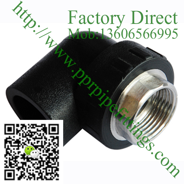 HDPE-Female-Thread-Elbow-socket-and-spigot-joint