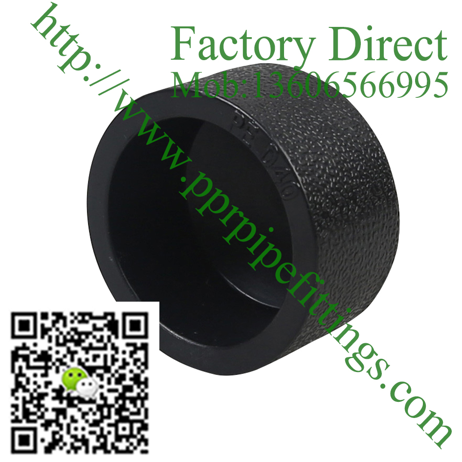 HDPE socket end cap plug
