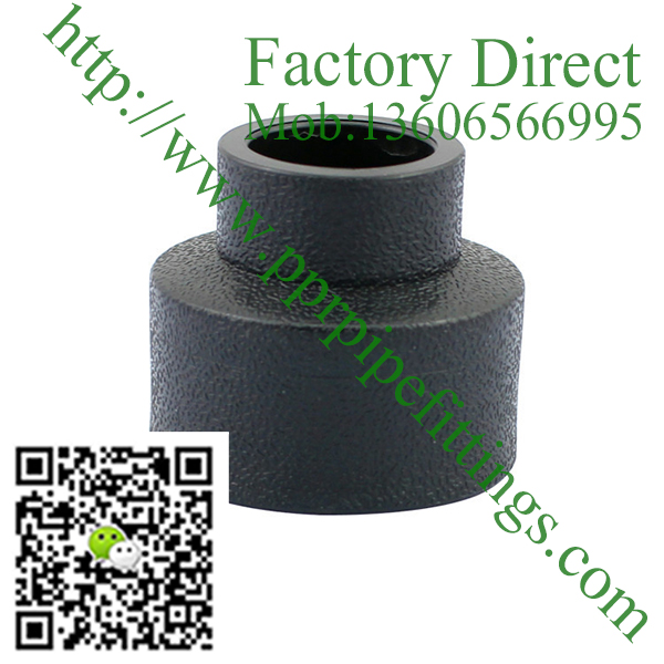 HDPE socket fusion Reducer Reducing Coupling HDPE Socket coupler