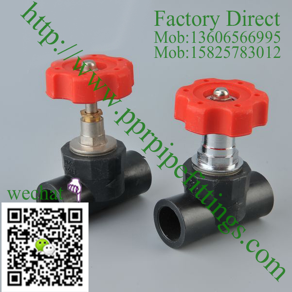 HDPE stop valves