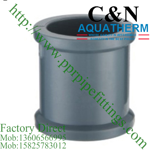 NBR5648 PVC Pipe Fittings coupling adapter