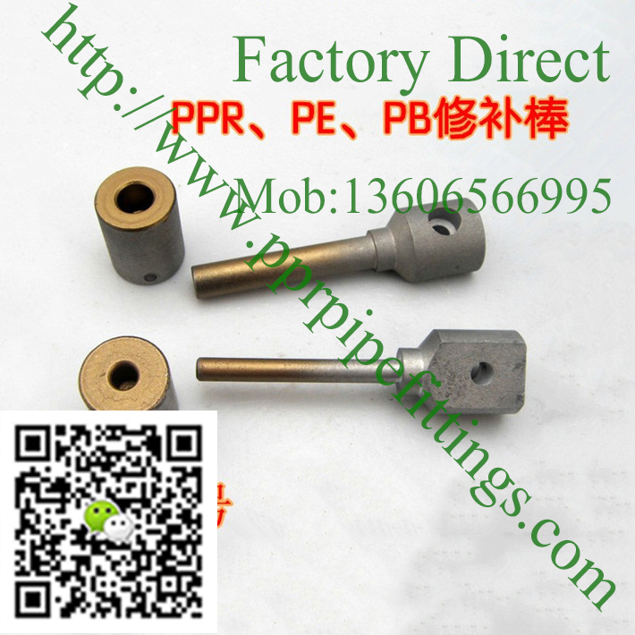 New arrival water pipe tools ppr pb pe rod repair stick for Pb water pipe