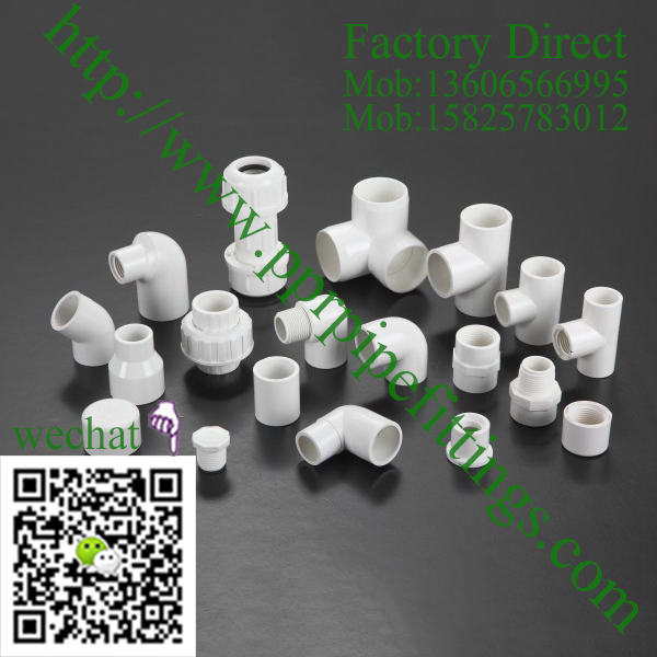 ASTM SCH40 PVC Fittings