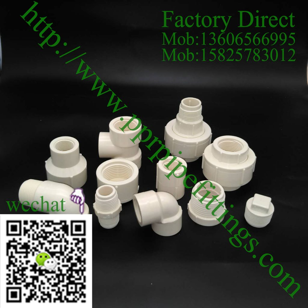 PVC BS4346 pipe fittings