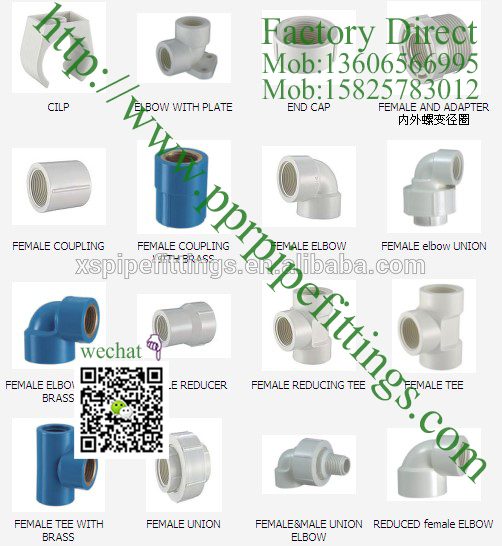 PVC BS 4346 pipe fittings