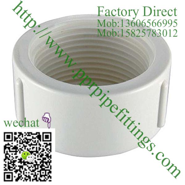 PVC BS4346 PIPE FITTINGS END CAP