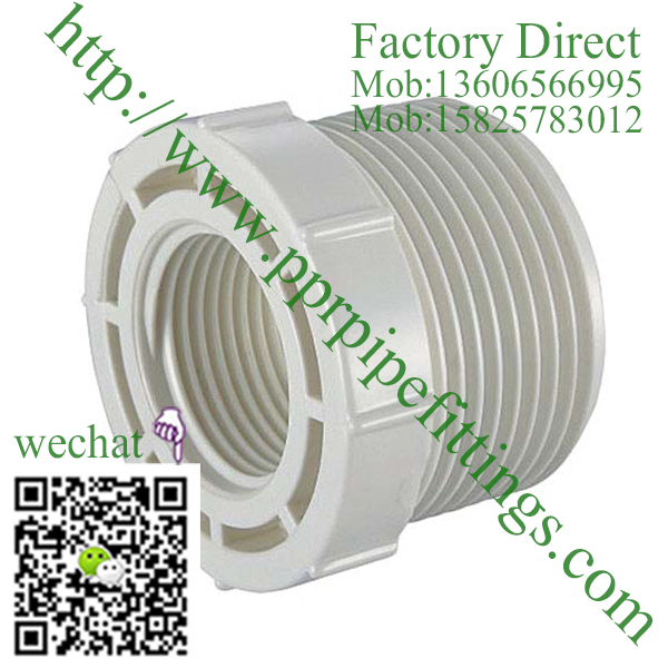 PVC BS4346 PIPE FITTINGS FEMALE ADAPTER