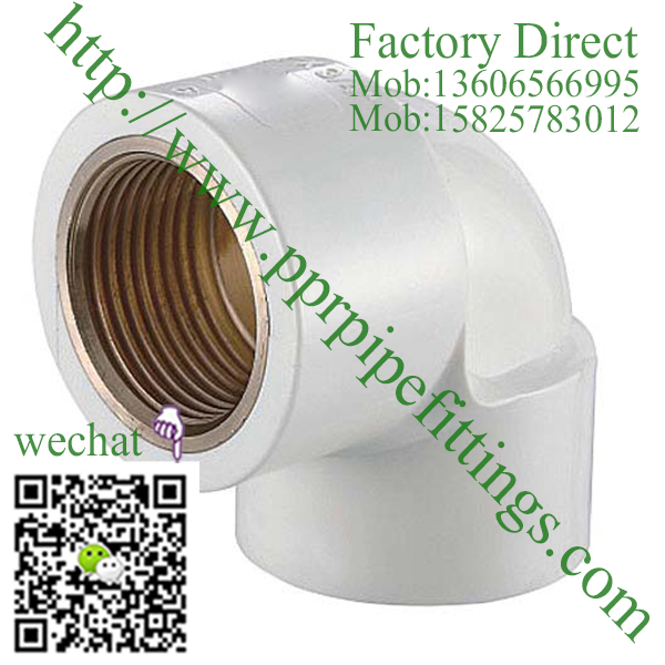 PVC BS4346 PIPE FITTINGS FEMALE BRASS ELBOW