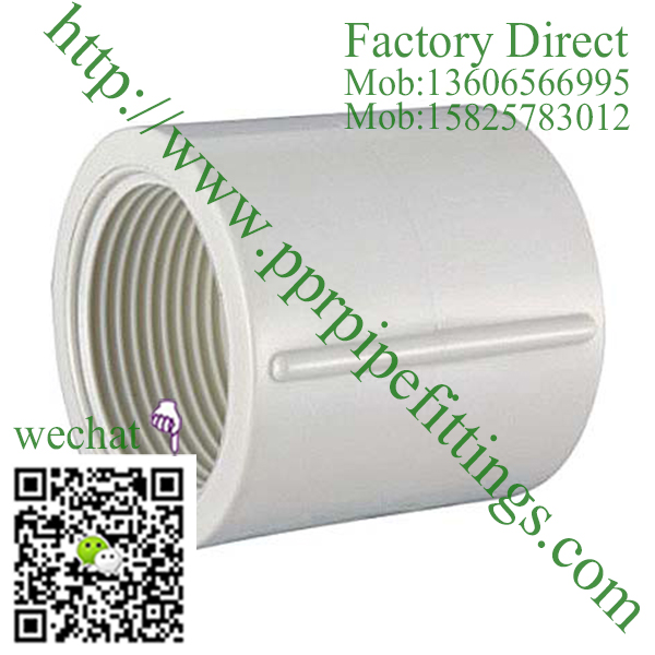 PVC BS4346 PIPE FITTINGS FEMALE COUPLING