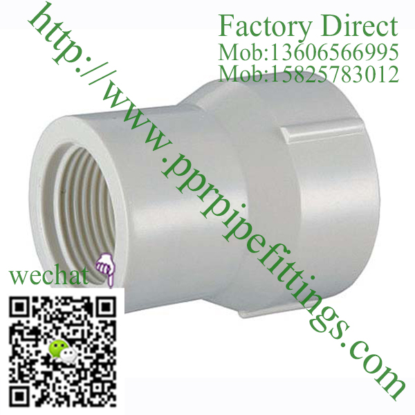 PVC BS4346 PIPE FITTINGS FEMALE REDUCER