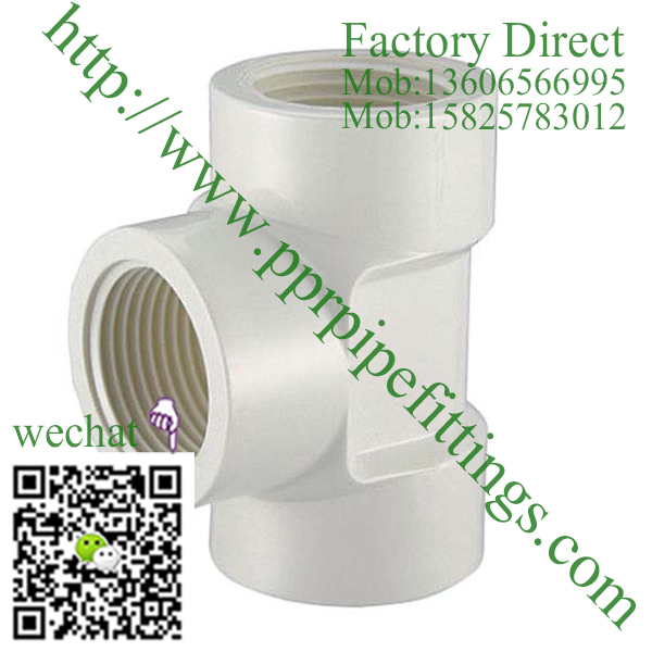 PVC BS4346 PIPE FITTINGS FEMALE REDUCING TEE