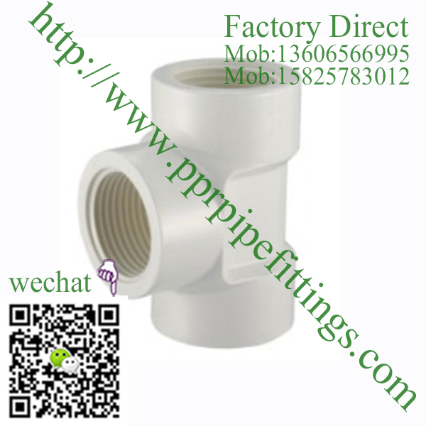 PVC BS4346 PIPE FITTINGS FEMALE TEE