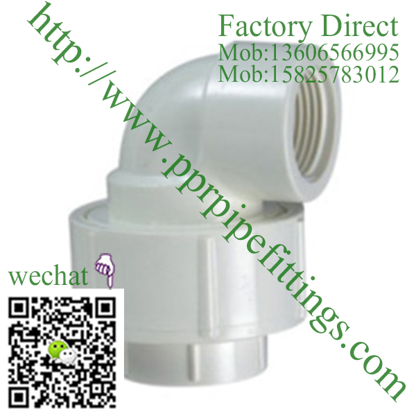 PVC BS4346 PIPE FITTINGS FEMALE elbow UNION