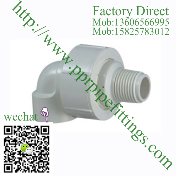 PVC BS4346 PIPE FITTINGS FEMALE MALE UNION ELBOW