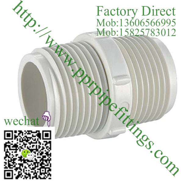 PVC BS4346 PIPE FITTINGS MALE THREAD COUPLING