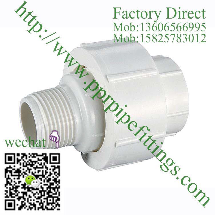 Pvc bs pipe fittings male union