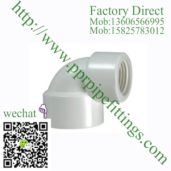 PVC BS4346 PIPE FITTINGS REDUCED female ELBOW