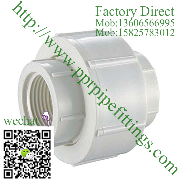 PVC BS4346 PIPE FITTINGS UNION