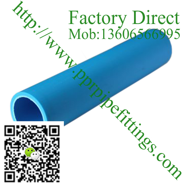 blue HDPE pipes