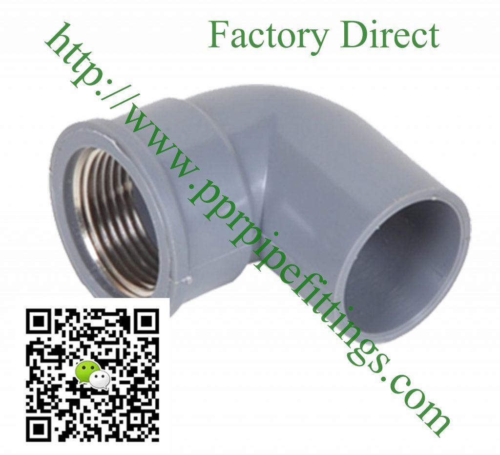 bs en 1452 pvcu pipe fittings 90 deg female elbow