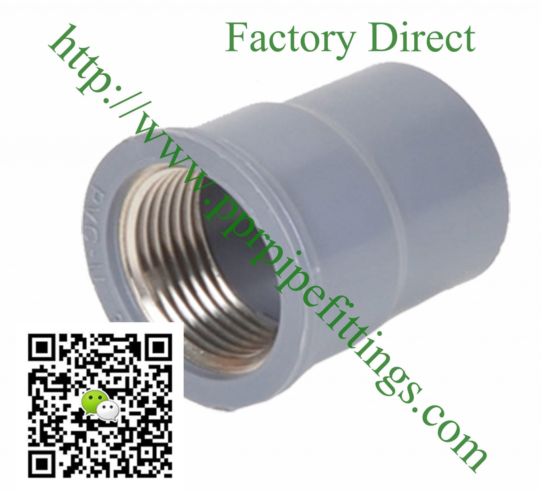 Bs en pvcu pipe fittings female thread socket adapter