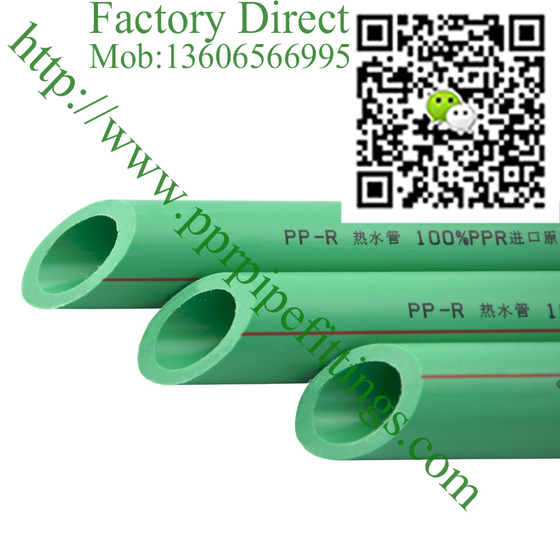 china PPR pipe fittings factories