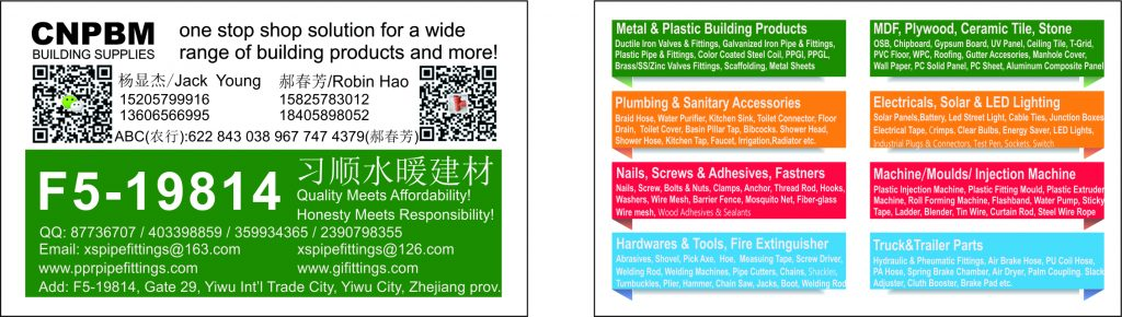 china plumbing building material supplier