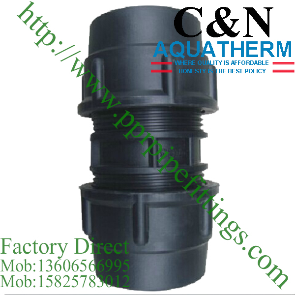 hdpe compression fittings coupling