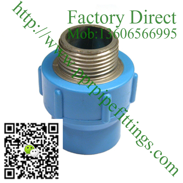 hdpe male socket blue