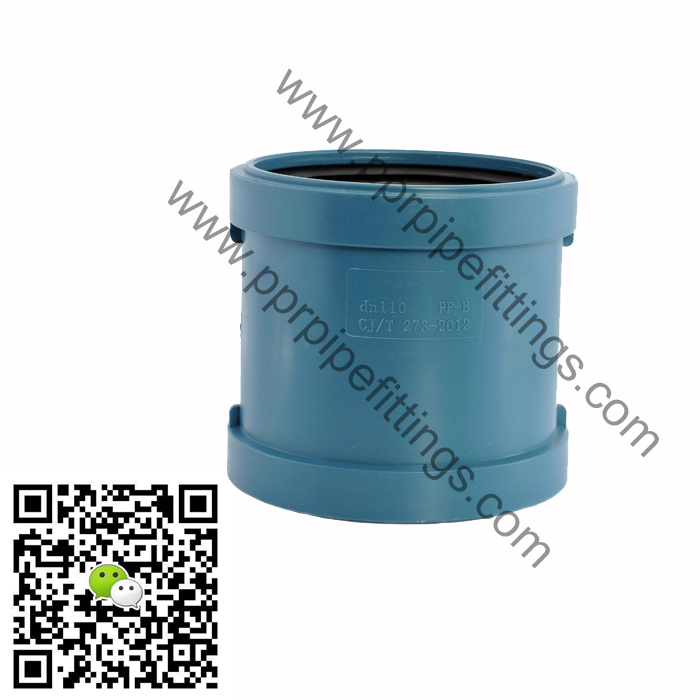 pp silent drainage pipe fittings coupling