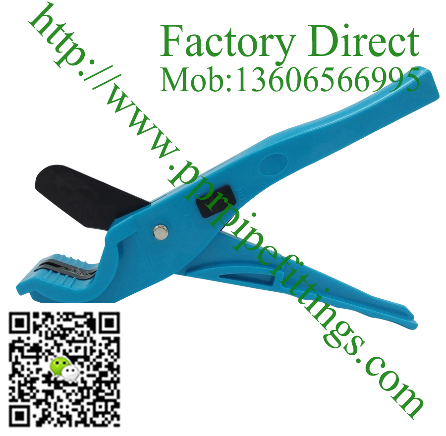 C&N AQUATHERM ppr pvc fast pipe cutters