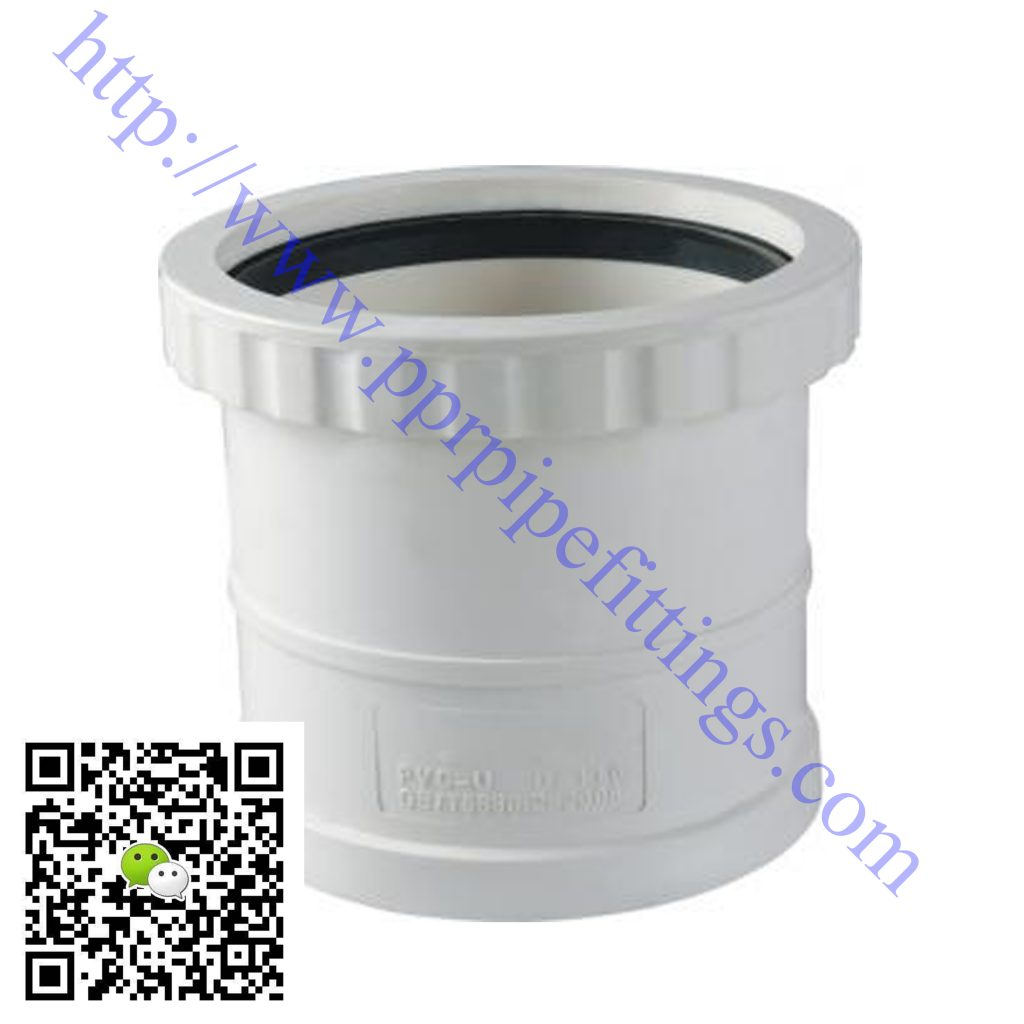 pvc-u pipe fittings extension joint
